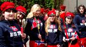 Бесплатное образование в Норвегии