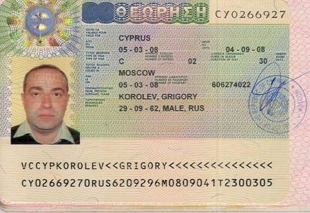 Образец двукратной шенгенской визы