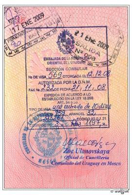 Так выглядит уругвайская виза