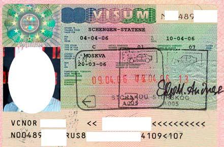 детская виза в Норвегию