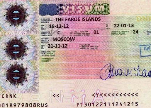 деловая виза на фарерские острова