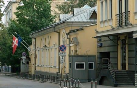 Посольство Дании в Москве (пер. Пречистенский, д.9)