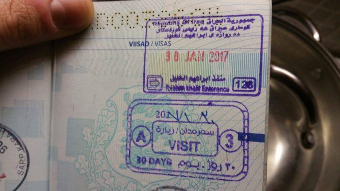Въездной штамп в паспорте