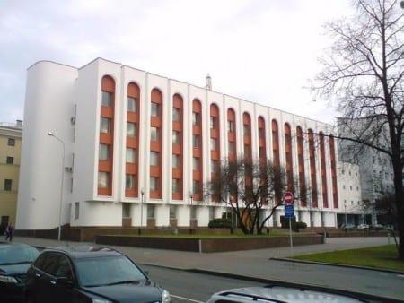 Министерство иностранных дел РБ, Минск, ул. Кирова, 14