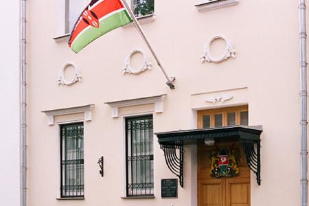 Посольство Республики Кения
