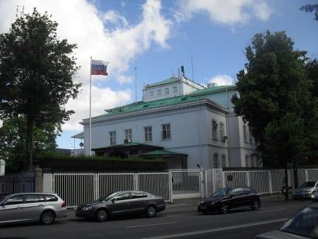 Здание посольства Российской Федерации в Копенгагене