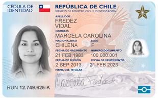 ПМЖ в Чили