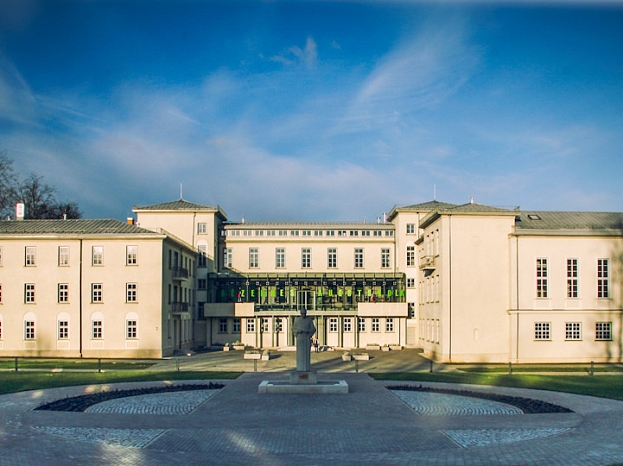 Резекненская академия технологий
