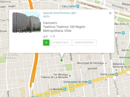 МИД Чили в Сантьяго на карте