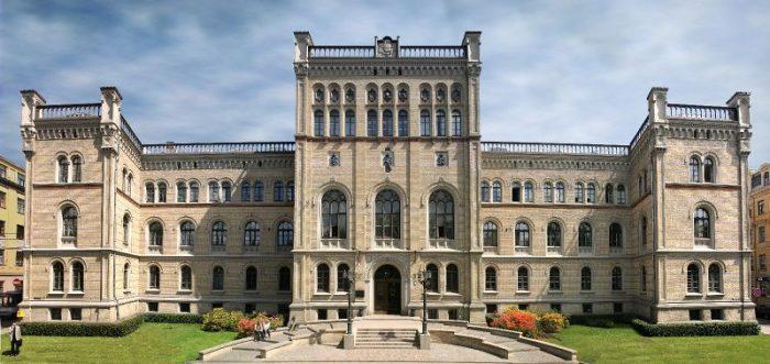 Государственный университет Латвии