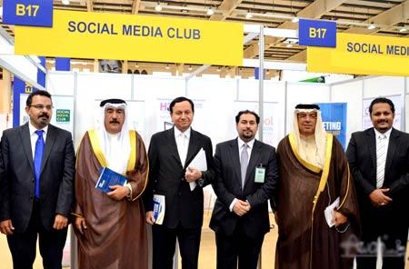 бизнес в бахрейне
