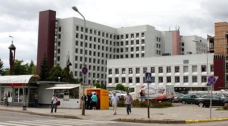 больница в Вильнюсе