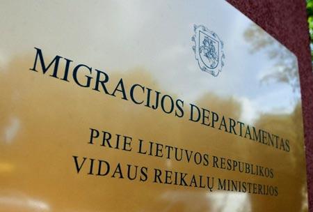 миграционный департамент в литве