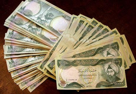 иракский динар