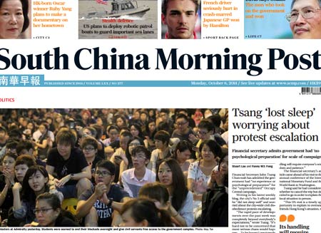 газета South China Morning Post