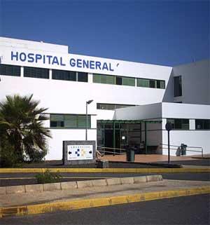 Государственный госпиталь Чили