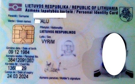 удостоверение личности в литве