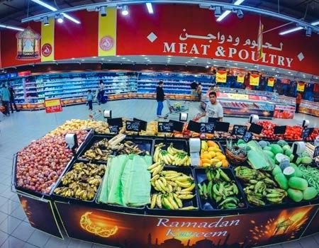 супермаркет в Бахрейне