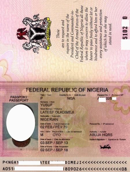 нигерийский паспорт