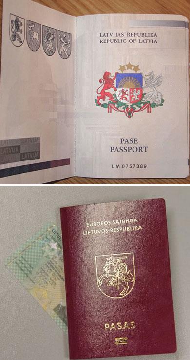литовский паспорт