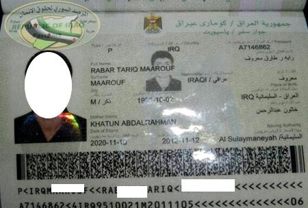 иракский паспорт