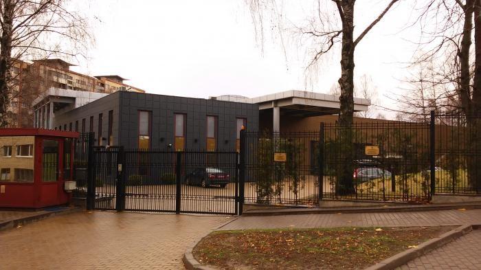 Посольство Литовской Республики в Минске
