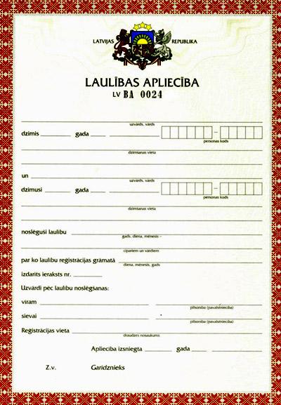 регистрация брака в Латвии