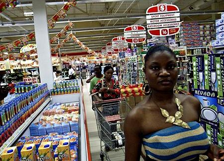 супермаркет в Нигерии