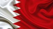Оформление и получение визы в Бахрейн