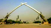 Работа и доступные вакансии в Ираке