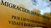 Оформление и получение ВНЖ в Литве