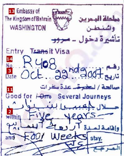виза в Бахрейн