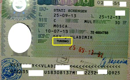 туристическая шенгенская виза