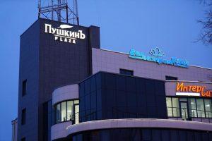 Визовый центр Литвы в Гомеле