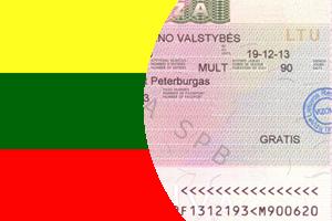 Оформление визы в Литву для белорусов