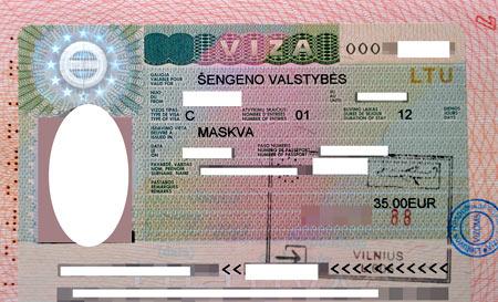 литовская гостевая виза