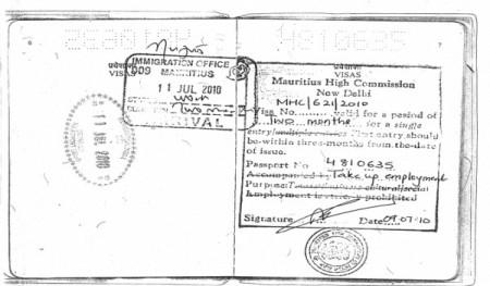 Образец разрешения на въезд