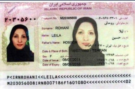 Паспорт гражданина Ирана