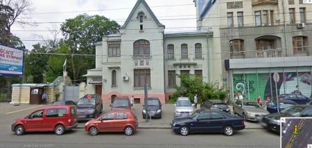 Садовая-Кудринская улица, дом 17. Посольство Пакистана