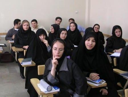 Университет Теграна