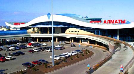 аэропорт в Казахстане