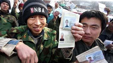 беженцы из азиатских республик