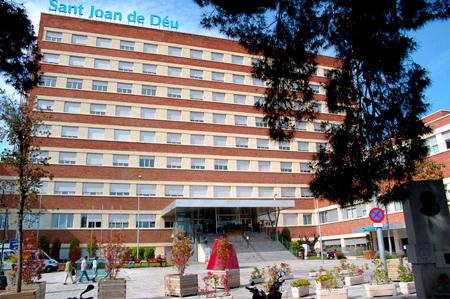 госпиталь в Мадриде