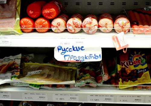 цена на северном кипре
