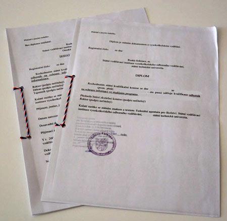 подтверждение диплома в Чехии