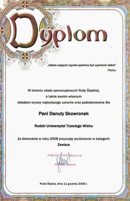 польский диплом