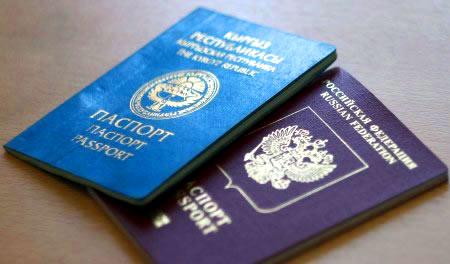 Казахстан двойное гражданство