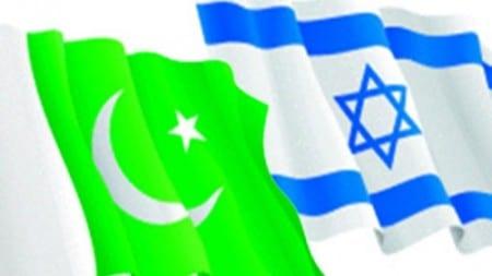 Израиль и Пакистан