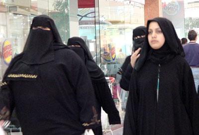 женщины в Кувейте