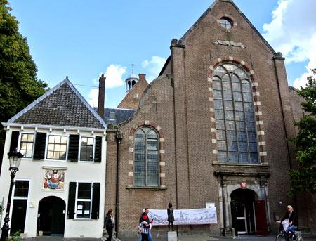 школа в Голландии